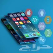 تركيب الشبكات وبرمجة التطبيقات والمواقع