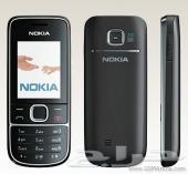 نوكيا كلاسيك 2700 Nokia Classic قديمك نديمك