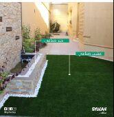 مهندس ابو سماح تنسيق حدائق