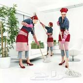 شركة تنظيف منازل تنظيف شقق خزانات مجالس
