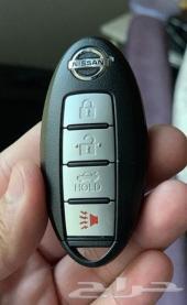 مفتاح التيما (ريموت 4 أزرار)