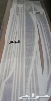 خطوط جيب ربع و شاص 2009 البريمي بضمان الجودة