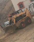 بوبكات 2004