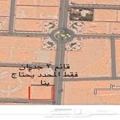 ارض مسوره باب قراش علي شارعين تجاري