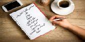 كتابة معاريض بدقة وسرعه