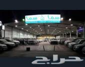 جمس سيرا ايلفشن 2019 احمر معرض سما للسيارات 2
