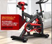 دراجه هوائيه منزليهspinning bike