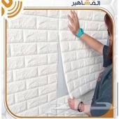 ورق جدران للغرف والمطابخ