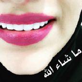 الخبر وجدة وابها وخميس مشيط