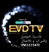 أشتراك EVD TV لرسيفرات بي اوت كيو وغيرها ..