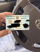 بطاقة مقيم 2500ومستثمر 19000 الامارات