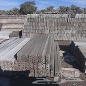 مواد بناء رمل واسمنت أسعار منافسه