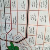 للبيع ارض مخطط جوهرة العروس 2ص