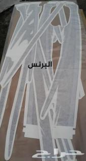 خطوط لاندكروزر 2003 بريمي وسعودي بضمان الجودة