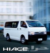 للبيع باص 15 راكب تويوتا 2010