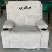 بشرى سارة وصول أفضل نوعية كرسي هزاز ودوار طبي