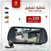 مشغل فيديو وكاميرا خلفية للسيارة بسعر 255ريا