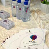 مطابع مطبعة في الرياض