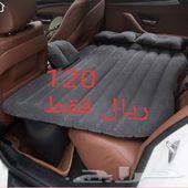 للبيع سرير سياره عرض 120