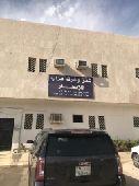 الروضه حي الملك فيصل شارع فيروز العبدالعزيز