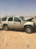 ابو احمد لشراء السيارات المصدومه تشليح