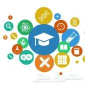 تقديم خدمات الأعمال وخدمات الطلاب