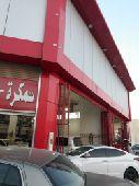 ورشة صناعية الخليج الرياض
