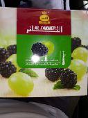 الفاخر اماراتي عنب توت وتفاحتين