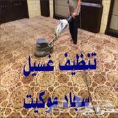 شركة تنظيف فلل وشقق ونظافة خزانات المياه