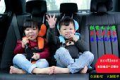 مقعد أمان للأطفال