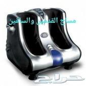 اجهزة مساج للجسم والقدمين والظهر وبأقل سعر