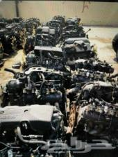 تشليح قطع غيار الأكسسوارات السيارات