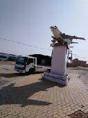 سطحة الرياض نقل بين مدن المملكة