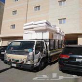 دينا توصيل المشاوير داخل وخارج الرياض