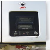 مبرد ثيرموكنج Sl200 e  للبيع