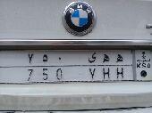 لوحة مميزه للبيع 750 ه ه ى