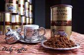 قهوة تركية فاخرة نوري توبلار منذ عام 1890