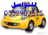 توصيل البحرين السعودية