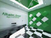 استلم وكالتك - الخاصة بماركة Albader Green