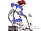 خادمة للايجار اليومي