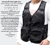 منتج مميز حقيبة ستره مطوره متعددة الأستخدام