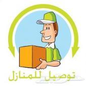 توصيل خاص ومشاوير بتبوك(موظفات-طالبات- طلبات