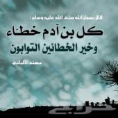غرف وشقق عزاب للايجار الشهري خميس مشيط