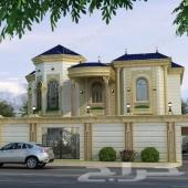 مقاول سعودي بناء وتشطيب والتصميم مجانا