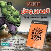 SPIDER T888 ultra premium 265H