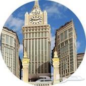 لا تفوت الفرصة لإستثمارك في مكة المكرمة .