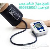 جهاز ضغط طبي وجهاز لادرار حليب الام كهربائي