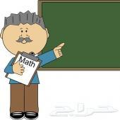 مدرس رياضيات متمكن ثانوي وجامعي