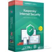 Kaspersky Internet Security برنامج الحماية