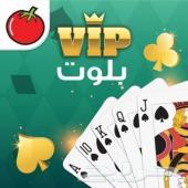بلوت vip شحن جواهر و فيش افضل الاسعار